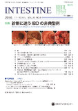 INTESTINE20-6_cover.jpg