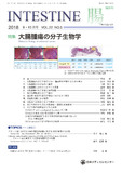 INTESTINE22-5cover.jpg